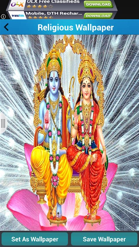 Hd Wallpapers Android God | hindu god hd wallpaper android apps on google play