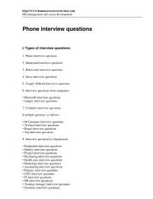 Best photos of sample phone interview questions sample interview phone