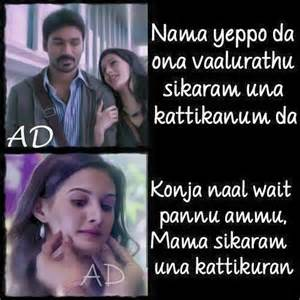 anegan movie love dialogues   facebook image share
