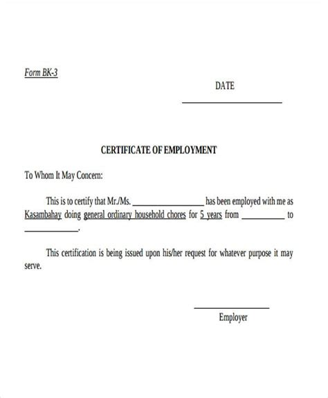 certificate letter templates