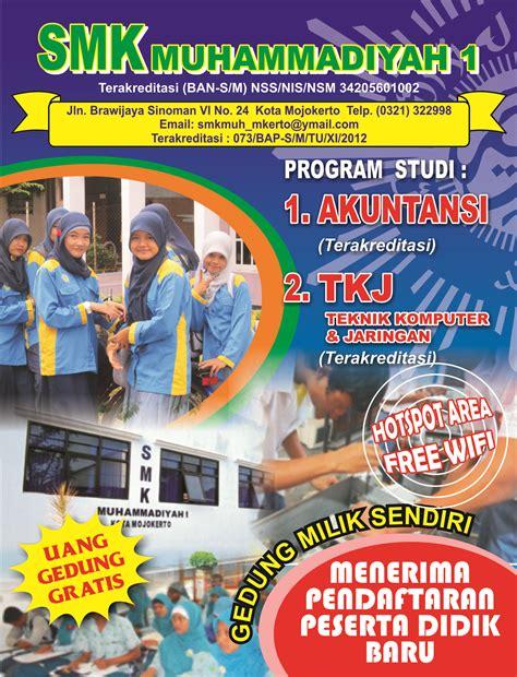 gambar desain brosur sekolah contoh kartu nama bisnis newhairstylesformen2014 com