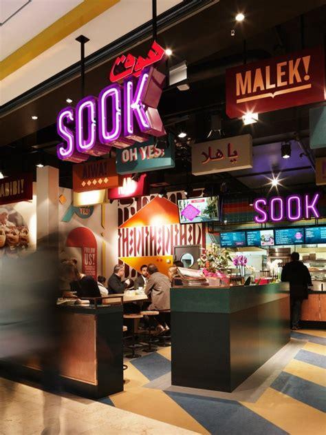 Diy Home Decoration Ideas id 233 es d 233 coration restaurant sook fast food concept