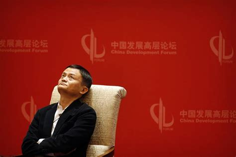 jack ma biography book pirated version of alibaba book makes an appearance