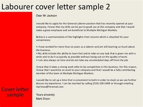 Labourer cover letter