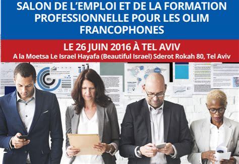 Credit Formation Professionnelle Salon De L Emploi Et De La Formation Professionnelle Pour