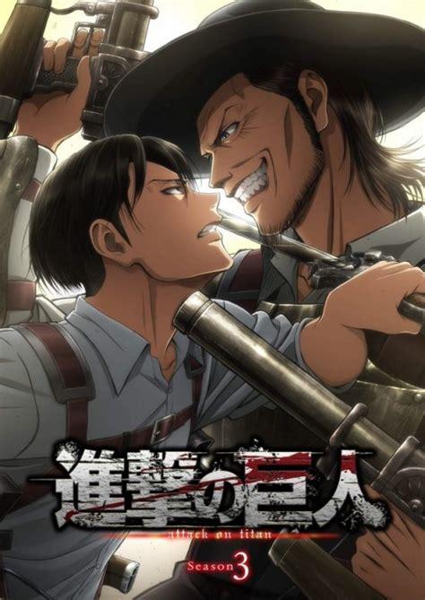 free watch anime attack on titan season 3 watch the new trailer for attack on titan season 3 live