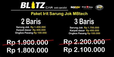 Paket Free Karpet Dasar Jok Mobil Paten Lederlux Ford Focus 1 Blitz Menerima Pemasangan Jok Kulit Free Karpet
