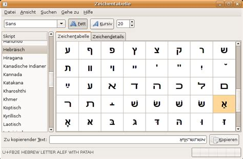Character Map Letter A Datei Gnome Character Map Showing Hebrew Letters Some Are Selected For Copying Png