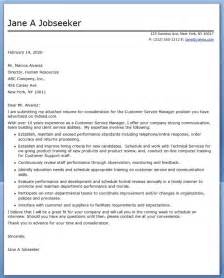 customer service manager cover letter sample resume