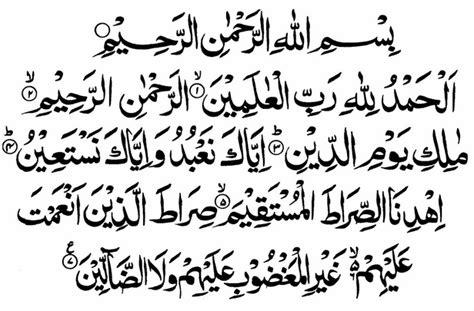 Mutiara Di Samudra Al Fatihah cara mengerjakan shalat tahajud terlengkap rukun islam