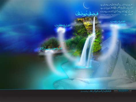 wallpaper islami amadan allpapers islami wallpaper dawateislami islamic