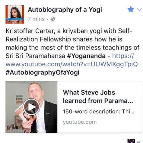 steve jobs autobiography of a yogi painful feedback how to leverage it