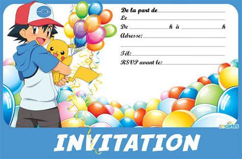 Pok 233 Mon Cartes Et Invitations Gratuites 123 Cartes