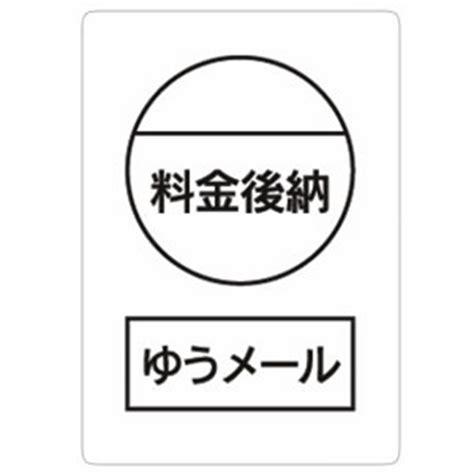 mail k data co jp loc us ida online rakuten global market the product eztour