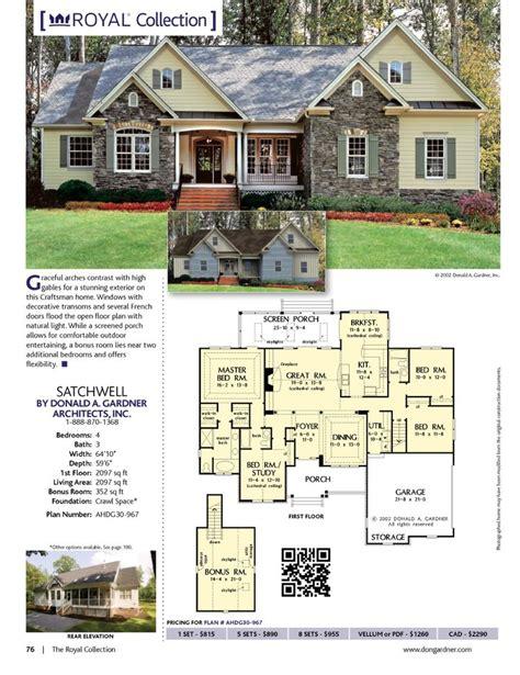 future house plans dream home pinterest small dream homes winter 2014 house plans under 1800 sq
