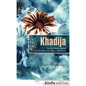 Gamis Khadeja khadija the muslim and the of the prophet