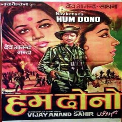 film hum dono all song hum dono hum dono songs hindi album hum dono 1961 saavn