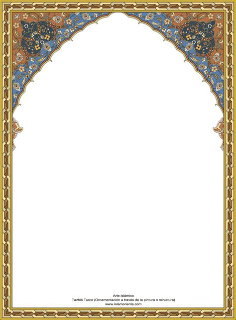 frame pattern decor islamic art turkish tazhib on a frame gallery of