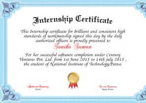 summer c certificate template internship certificate certificate created with