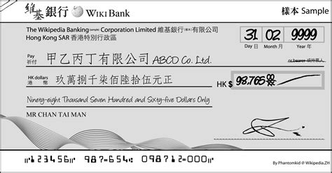 open check file hk cheque sle png wikimedia commons