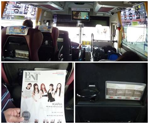 by bus from incheon airport south korea korea4expats taking the airport limousine bus from seoul incheon