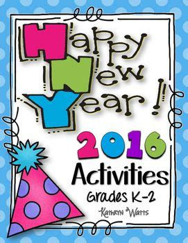 new year 2016 student worksheets new years 2016 year 2016 and math activities on