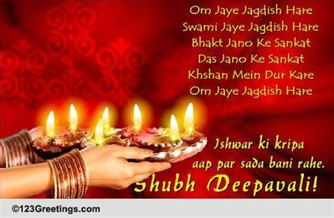Shubh Deepawali! Free Virtual Aarti eCards, Greeting Cards