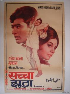 dil ko dekho chehra na dekho sachaa jhutha 1000 images about rajesh khanna bollywood film posters on