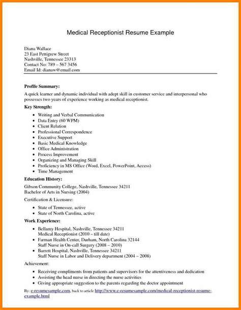 receptionist resume sle skills 9 resume exles receptionist bid template