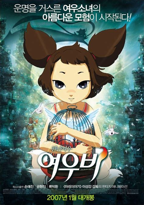 film anime terbaik film anime terbaik megapost peliculas anime imperdibles part 2 taringa