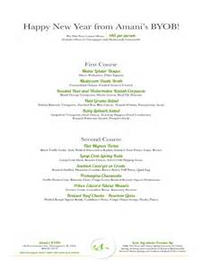 New Years Menu Template by New Year S Day Menu Template 5 Free Templates In Pdf