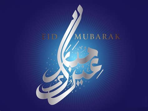 happy eid al fitr mubarak photos 2017 best collection of eid ul fitr mubarak images pictures