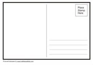 image php custom postcard stack overflow