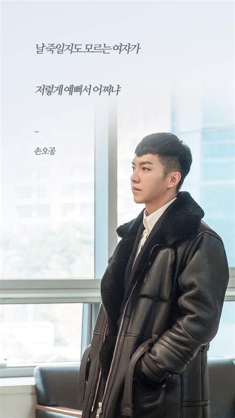 lee seung gi official website lee seung gi hwayugi official wallpapers 9 everything