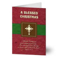 6295 a blessed personalized cards