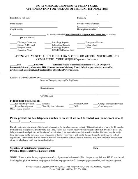 best photos of health care forms templates mental health