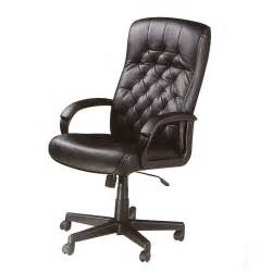 Black Leather Comfy Chair Black Leather Comfortable Desk Chairs Models Picture
