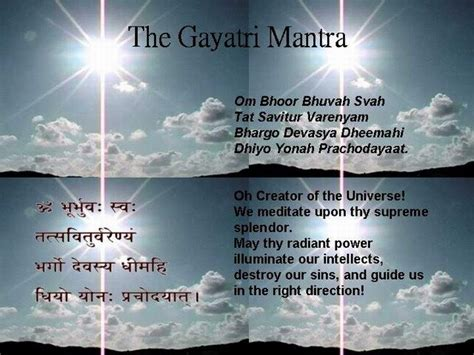 gayatri mantra testo high frequency generate the gayatri mantra up bharat
