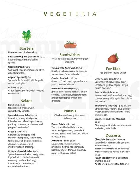 one page menu template restaurant menu cover templates and designs musthavemenus