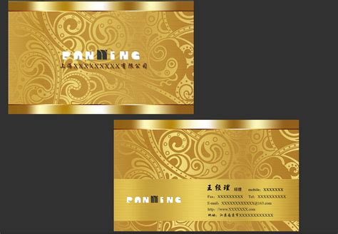 free business cards to print at home on template beautiful pics of print business cards at home business