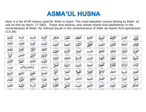 download mp3 lagu islami asmaul husna bukan cinderella jom belajar nama nama allah