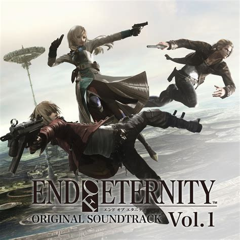 seven to eternity volume 01 end of eternity original soundtrack vol 1