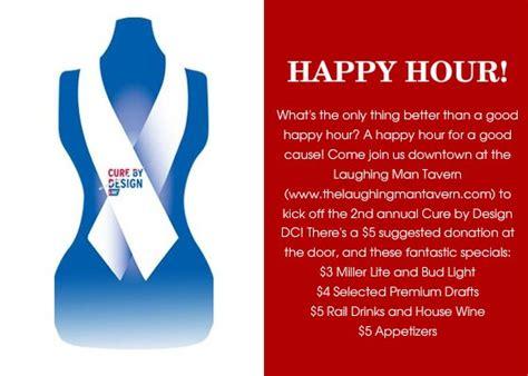 Happy Hour Invitations Happy Hour Invite Template