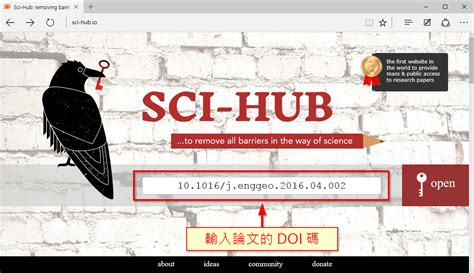 sci hub sci hub 免費下載期刊論文全文電子檔的網站 g t wang