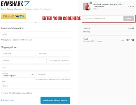 gymshark discount codes   january