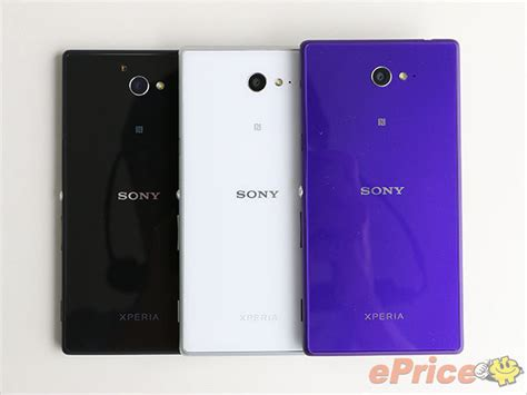 love themes for sony xperia m2 sony xperia m2 and m2 dual officially announced xperia