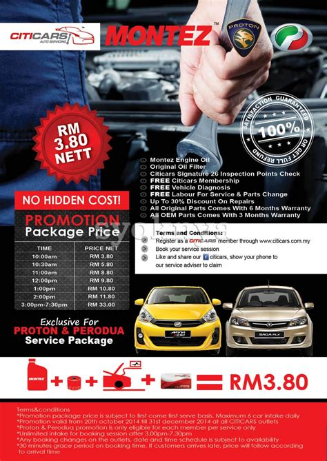 car service ad sell full car service promotion as low as rm3 80 nett