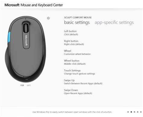 microsoft sculpt comfort keyboard and mouse microsoft sculpt comfort mouse review a good companion