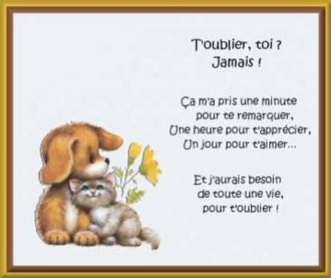 Lettre De Remerciement Gratuite Pour Un Ami Poeme