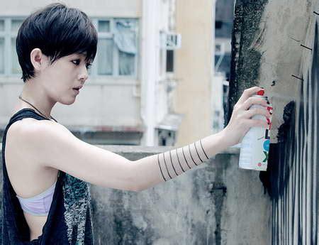 judul film barbie xu all china youth federation